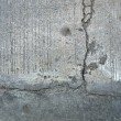Royalty-Free Stock Photo: Old Grunge cement wall for Background
