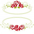 Red roses — Stock Vector