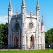 Gothic chapel in Peterhof — Stock Photo #11171148