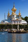 Grand palace in old park Peterhof — Stock Photo