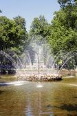 Fountains Sun in Russia — Stock Photo