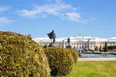 Peterhof Grand Palace in Russia — Stock Photo