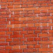 Background of a red brick wall — Stock Photo