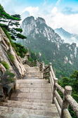Huangshan mountain path — Stock Photo