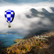 Colorful hot air balloons with nice background — Stock Photo