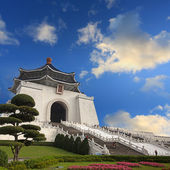 Chiang kai shek memorial hall — Stock fotografie