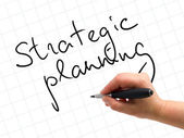 Strategic Planning Handwritten — Stock Photo