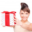 Royalty-Free Stock Photo: Happy woman with gift box
