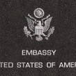 Embassy - Zdjcie stockowe