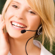 Helpline — Stock Photo #11773454