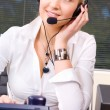 Helpline - Stock Photo