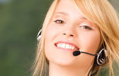 Helpline — Stockfoto
