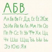 Vector drawn cyrillic alphabet — Stock Vector