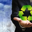 Royalty-Free Stock Photo: Recycle garbage for the world, Recycle concept 	Recycle garbage for the world
