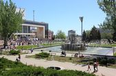 Rostov-on-Don. Park named after the October Revolution. Celebration on May 1. — Stock Photo