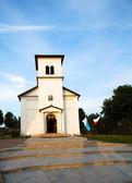 Catholic church — Stock Photo