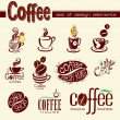 Coffee. Elements for design. — Stock Vector #11036974