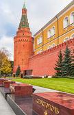 Moscow, Alexander Gardens — Stock Photo