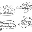Stock Vector: Happy birthday calligraphic embellishments