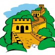 Great Wall in China — Stock Vector #12153142