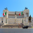 Stock Photo: Monument Vittorio Emanuele II