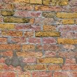 Royalty-Free Stock Photo: Texture of Venetian brick wal