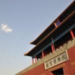 Beijing Forbidden City — Stock Photo