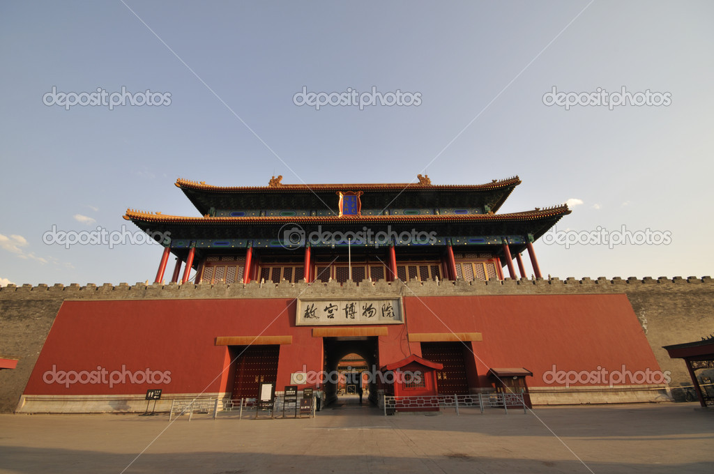 The entrance of Beijing Forbidden City — Stock Photo #11350593