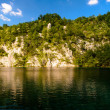 Beautiful landscape. Plitvice Lakes National Park in Croatia - Stock Photo