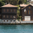 Mansions in Bosphorus Istanbul — Stock Photo
