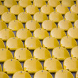 Empty yellow stadium seats — Stock Photo #10911653