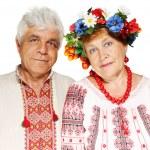 Elderly Ukrainian couple — Stock Photo