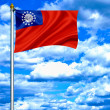 Myanmar waving flag against blue sky - Stok fotoğraf