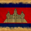 Cambodia grunge flag - Stock Photo