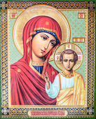 Holy Mary and Jesus Christ icon — Stock Photo