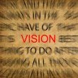 Blured text on vintage paper with focus on VISION — Stock Photo