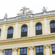 Schonbrunn Palace detail - Stock Photo