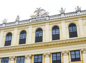 Schonbrunn Palace detail — Stock Photo