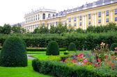 Schonbrunn palace in Vienna Austria — Stock Photo