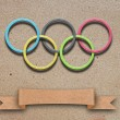Olympic rings — Stock Photo #11590158