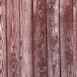 Old, grunge wooden background. — Stock Photo