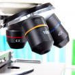 Microscope — Stock Photo #11731081