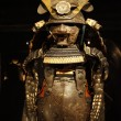Ancient samurai armour - Stock Photo