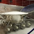 Stock Photo: Lunar rover in museum