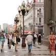 Stock Photo: Arbat walking street in Moscow