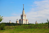 Moscow State University named after Lomonosov. MSU. MGU. Russia, Moscow, Lenin Hills. — Stock Photo