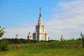 Universidad estatal de moscú el nombre de lomonosov. msu. mgu. rusia, moscú, colinas de lenin. — Foto de Stock