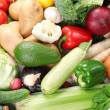 Vegetables occupy the entire frame. - Stock Photo