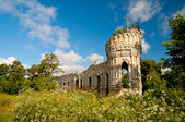 Ruined Castle, Ukraine — Stock Photo