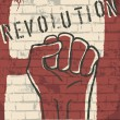 Revolution! vector illustration, EPS10 — Vecteur #11653750